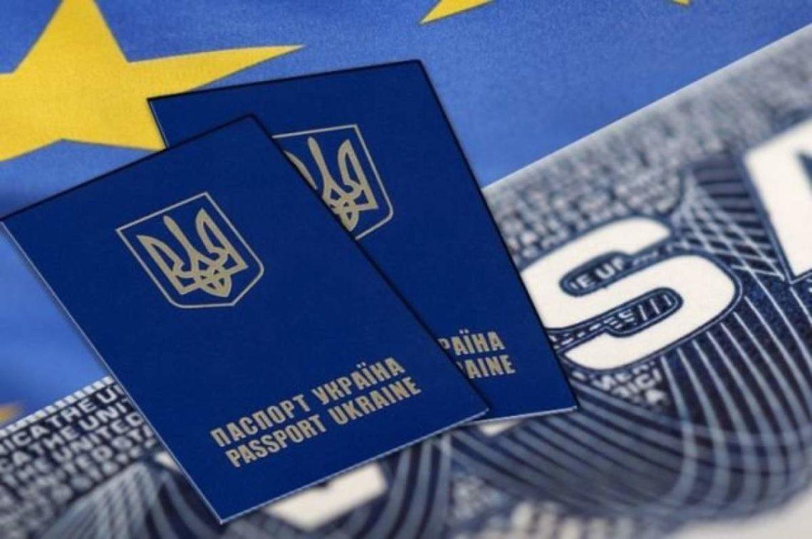 Украина и Колумбия в ближайшее время готовятся завершить все процедуры для введения безвизового режима между странами.
