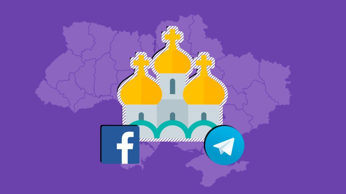 Порошенко: Украина как никогда близка кавтокефалии