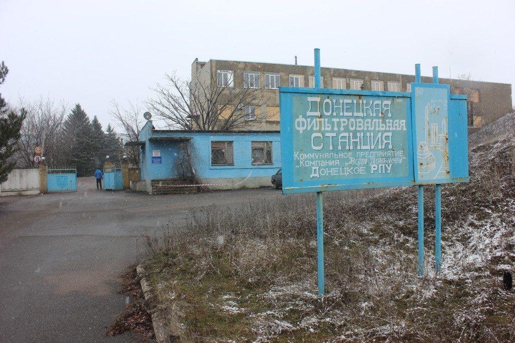 КПП «ДНР» врайоне Зайцево попал под обстрел,