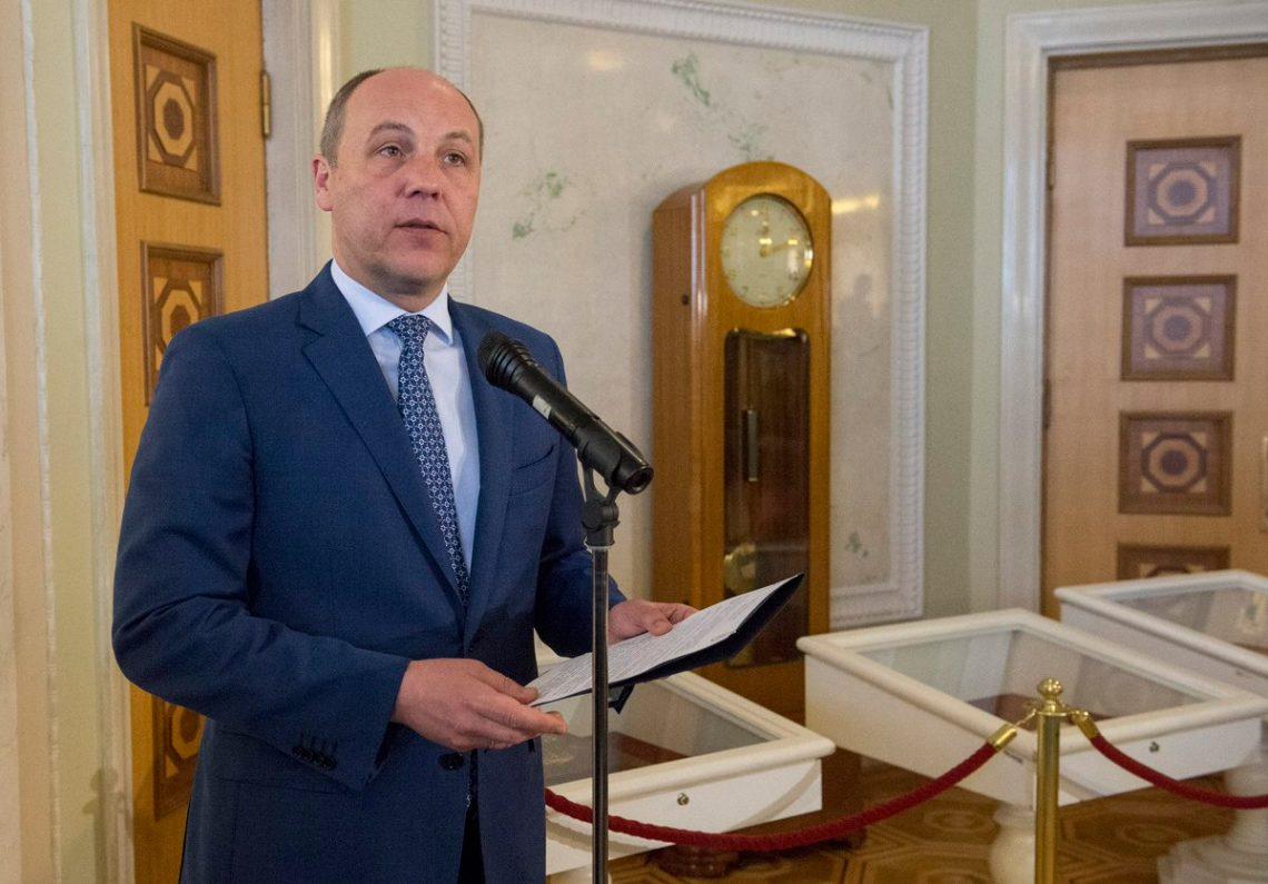 Народные избранники немогут договориться обантикоррупционном суде— Спикер Рады