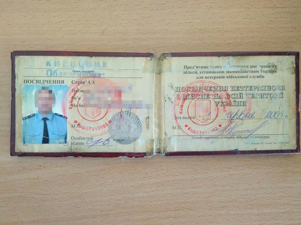 СБУ задержала правонарушителя, который вымогал деньги укиевского бизнесмена — Шантажист из РФ