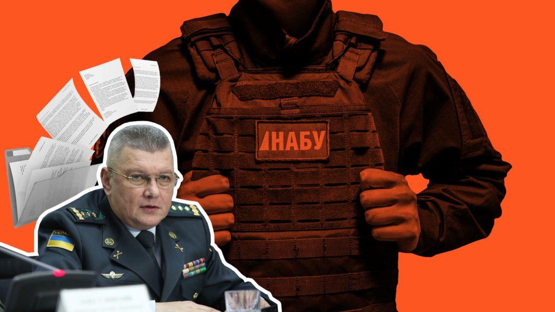 ВНАБУ расследуют возможное незаконное обогащение экс-главы Госпогранслужбы