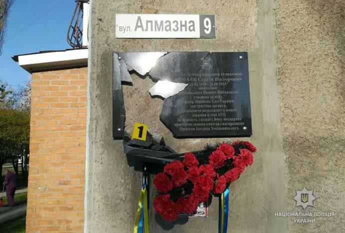 ВПолтаве разбили мемориальную доску погибшему бойцу АТО