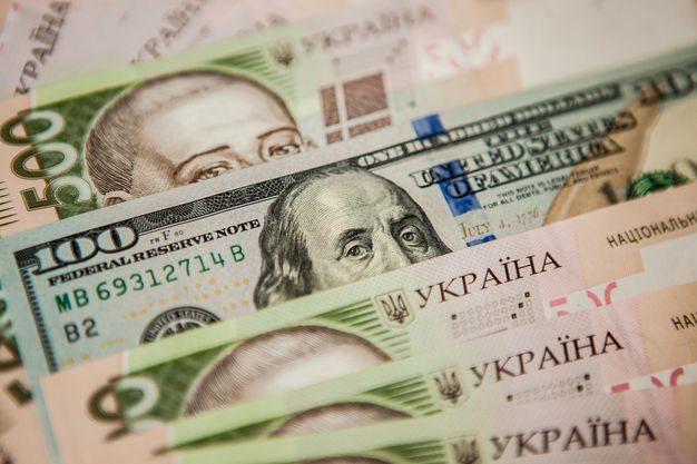 Госдолг Украины сначала года превысил $77 миллиардов