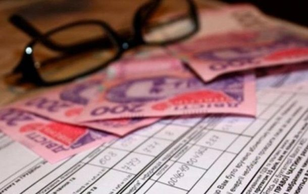 Минсоцполитики: До20% получателей субсидий могут потерять право нальготы