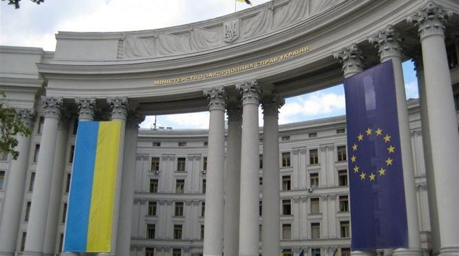 МИД призывает мир увеличить давление на РФ из-за активизации боевиков наДонбассе