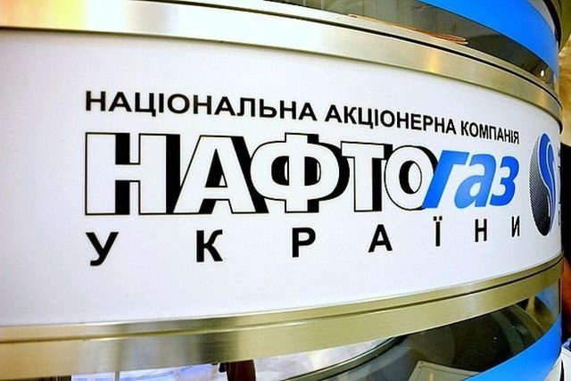 Вгосударстве Украина начали действовать новые цены нагаз для индустрии