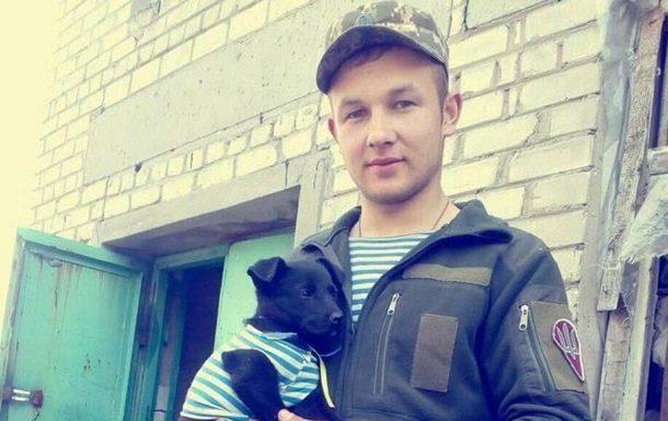 НаДонбассе погиб 19-летний десантник изВинницкой области