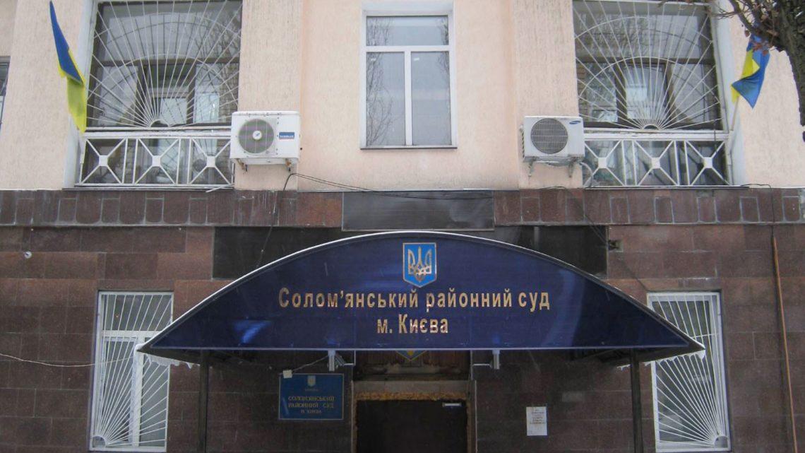 НАБУ направило всуд дело руководителя одной изкиевских РГА— Е-декларирование
