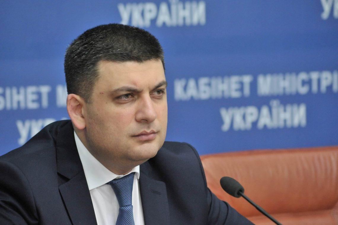 Украина зачетыре года должна погасить долг в27 млрд долларов