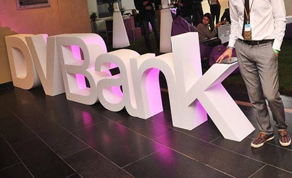 Очередной банк решил уйти сукраинского рынка