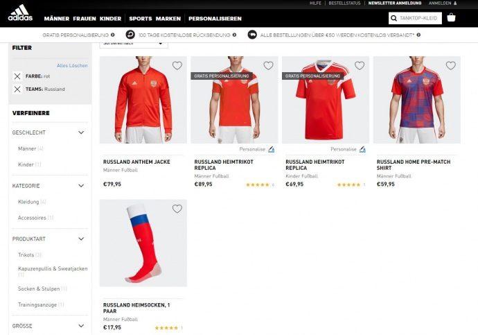 a166e01b2529a2 Компанія Adidas видалила зі свого сайту колекцію спортивного одягу із символікою  Радянського Союзу.