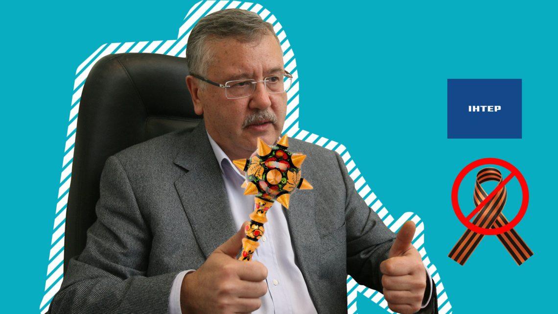 """""""Интер"""" вещает без законной лицензии, - Княжицкий - Цензор.НЕТ 7230"""