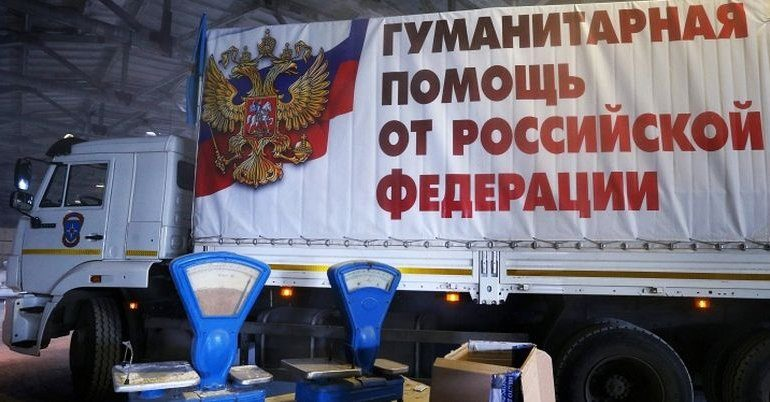 Госдеп США: РФ высылает «гумконвои» для пополнения собственных сил наДонбассе
