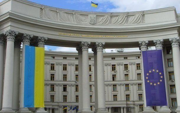 УМЗС України прокоментували заявиРФ про загрози дипломату від «ветеранів АТО»