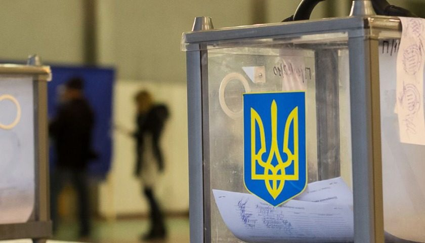 "Результат пошуку зображень за запитом ""порошенко вибори на донбасі"""