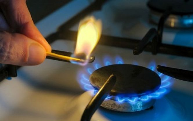 Уряд України проводить переговори з Міжнародним валютним фондом про принципи визначення формули ціни на газ для населення