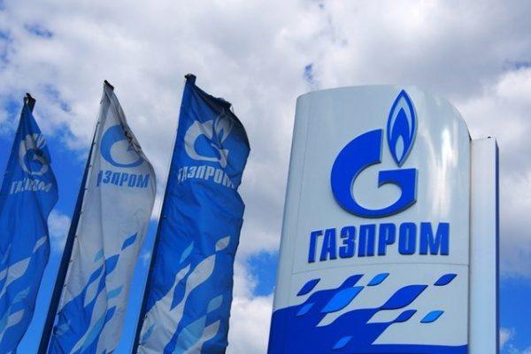 Газпром записал очередной млрд. кубов газа для ОРДЛО как «поставки вУкраину»