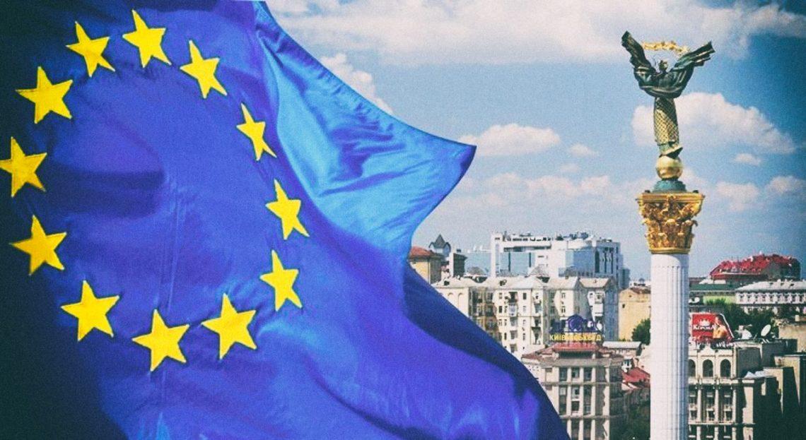 ВЕвропарламенте одобрили предоставление Украине 1млрдевро макрофинансовой помощи