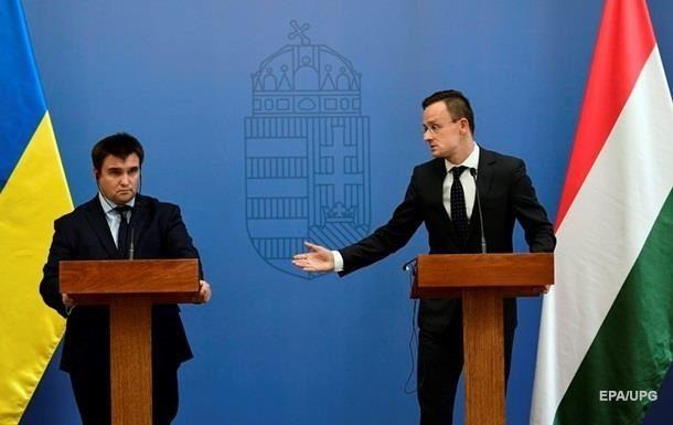 Венгрия дала согласие наконсультации— Языковой вопрос