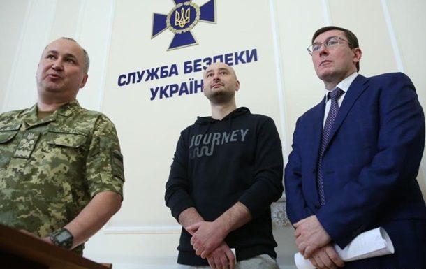«Репортери без кордонів» заявляють, щообурені інсценуванням убивства Бабченка