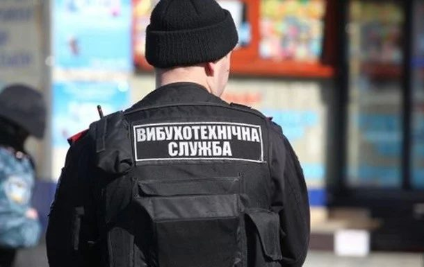 Ложные сообщения о заложенной взрывчатке на территории бизнес-центров Львова поступают с территории России