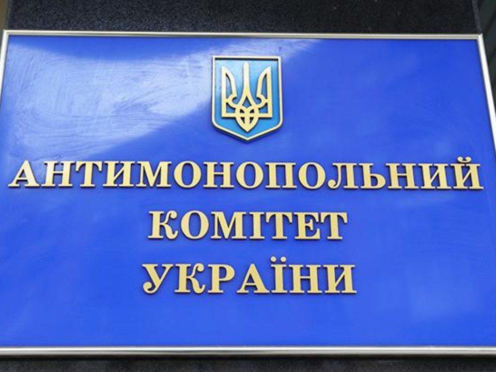 """Результат пошуку зображень за запитом """"АМКУ Тернопільщини"""""""