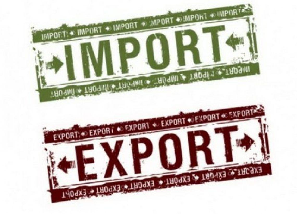 Дефицит внешней торговли товарами в Украине за январь-апрель 2018 года составил 1,423 миллиарда долларов