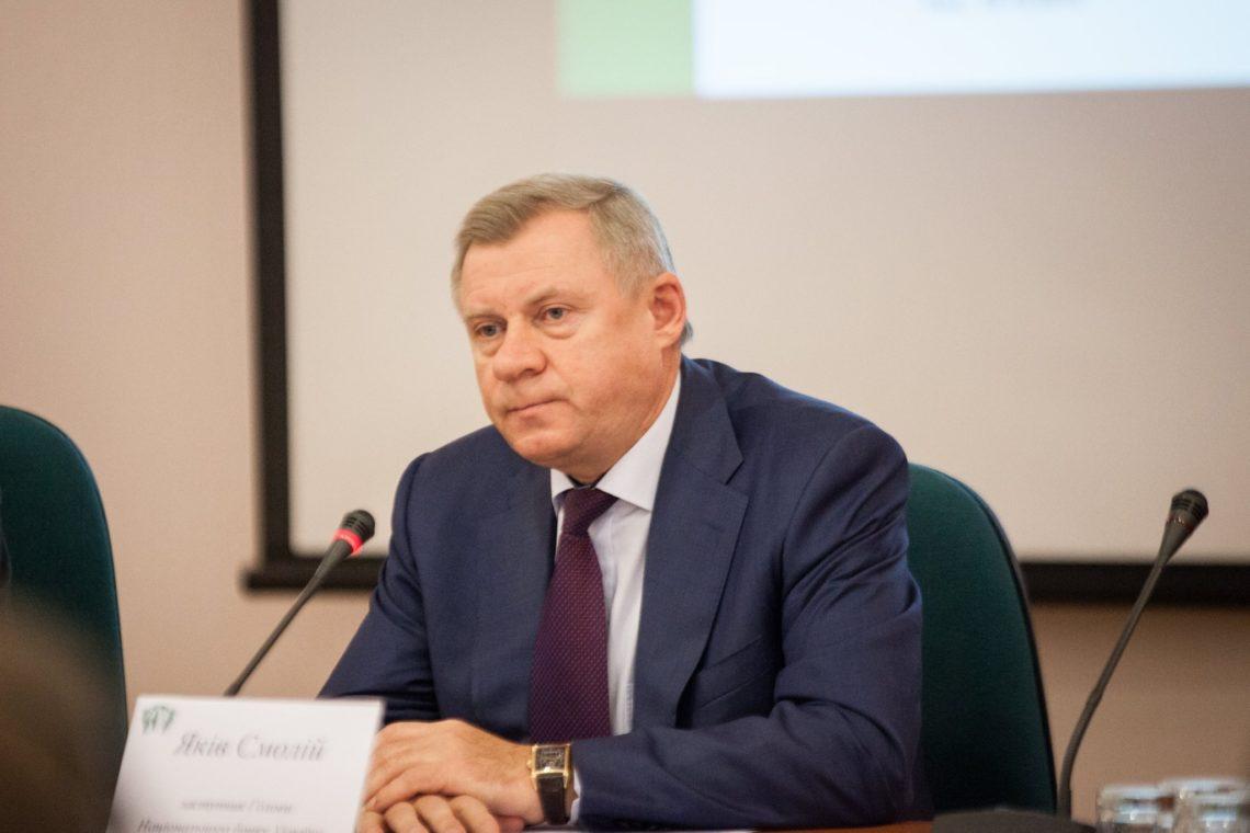 Рожкова назначена надолжность первого замглавы НБУ