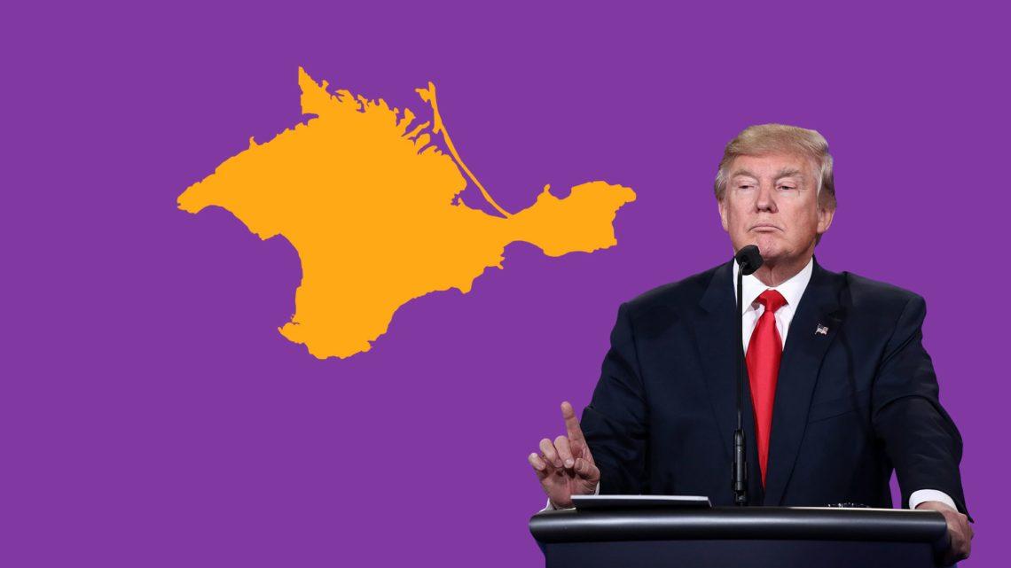 Картинки по запросу Трамп назвал Крым российским - фото