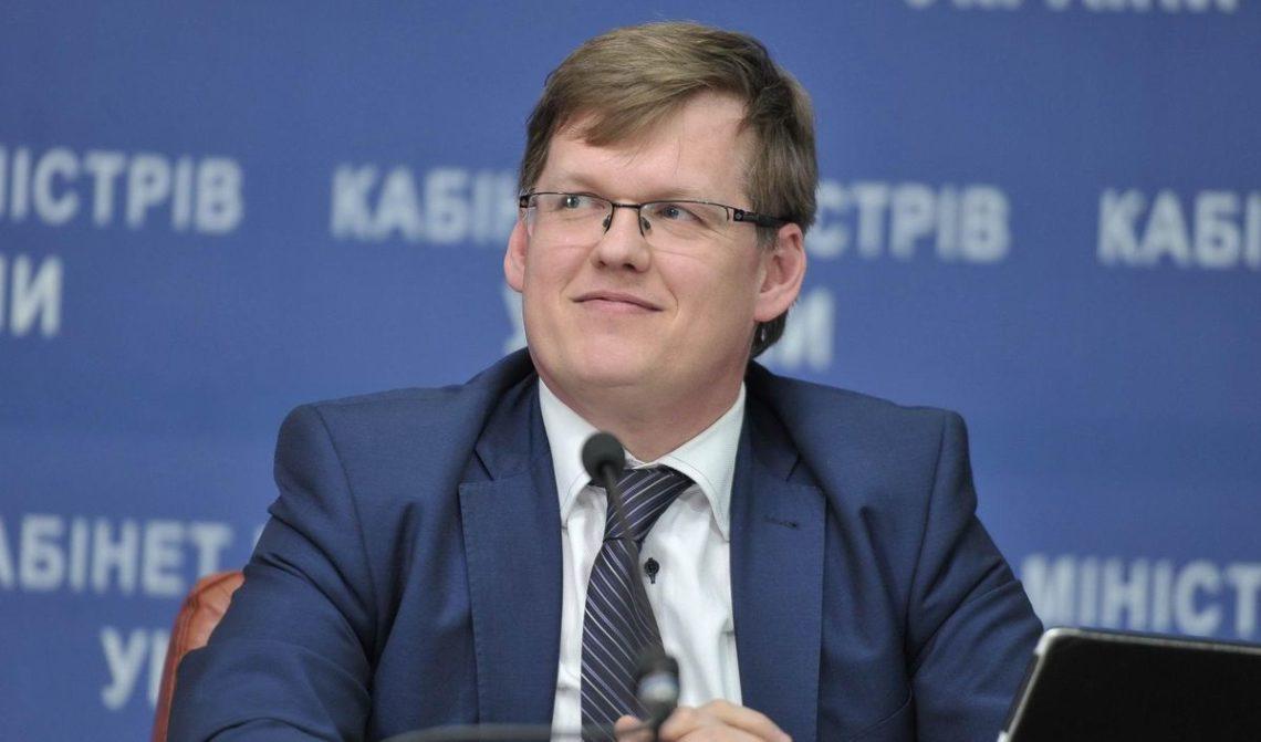 Розенко сказал, сколько увеличенных пенсий получат украинцы с1июля