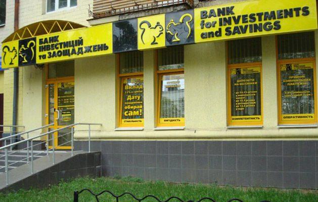 БИС-Банк