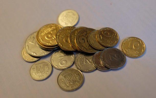 НБУ ввел оплату на выдачу монет номиналом 10 и 50 копеек. Выдача остальных разменных монет останется бесплатной