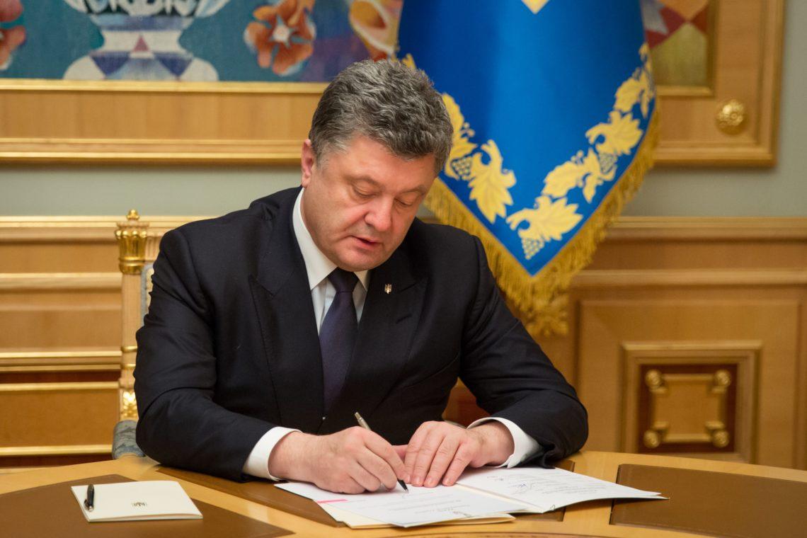 Президент підписав дисциплінарний статут Нацполіції