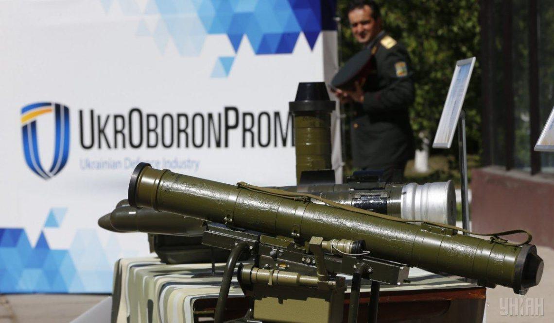 Рада позволила «Укроборонпрому» невыполнять военно-технические соглашения сРоссией