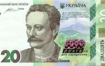 ВНБУ поведали, сколько изношенных банкнот каждый год изымают изобращения