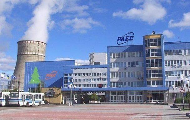 НАРовенской АЭС экстренно остановлен 2-ой  энергоблок