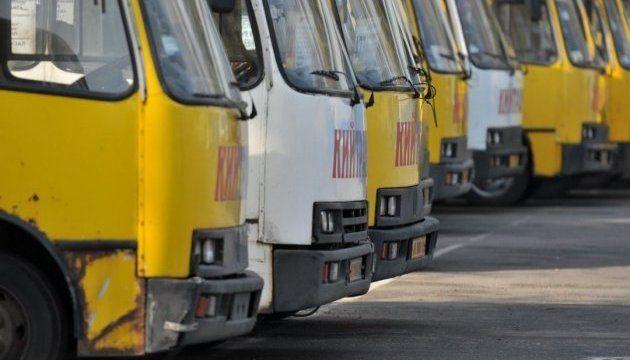 ВУкраинском государстве усилят контроль над автобусными пассажирскими перевозками