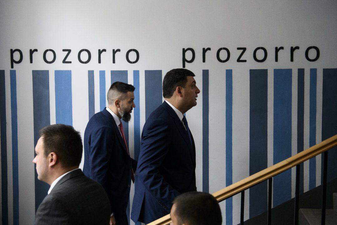 НаProZorro стартовала малая приватизация