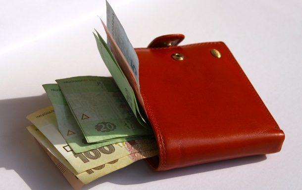 ВМинэкономразвития обещают повышение— заработной платы вгосударстве Украина