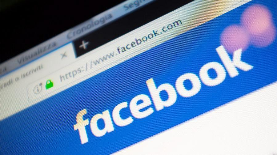 «Укрзализныця» наняла СММ-ника для социальная сеть Facebook за740 тыс. грн