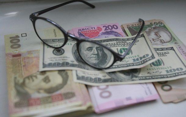 Украинская экономика ускорилась до3,6 процента
