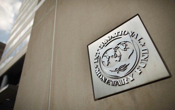 ВНБУ назвали вероятную дату получения транша МВФ