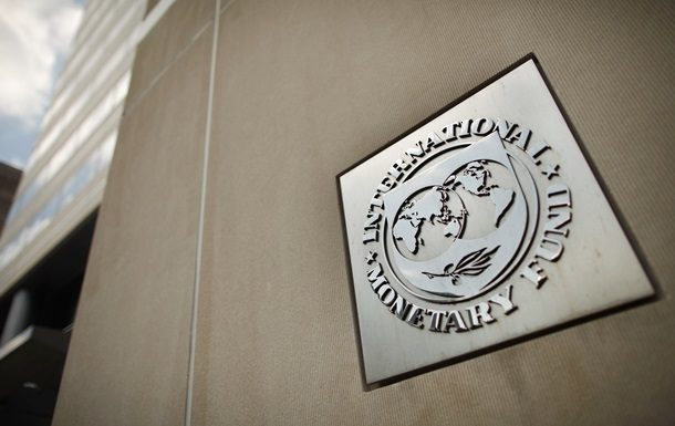 Украина иМВФ пришли кконсенсусу поцене нагаз— специалист