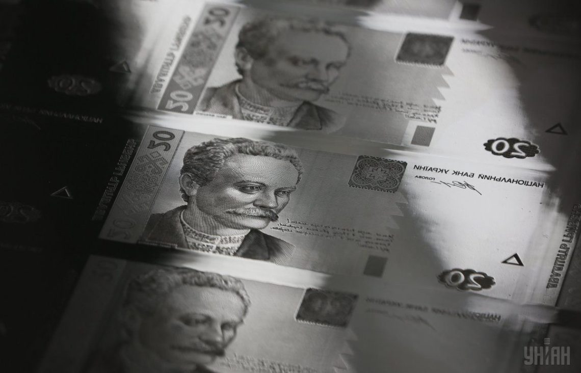 Заполгода недостаток государственного бюджета Украины превысил 13 млрд., в2017-м был профицит