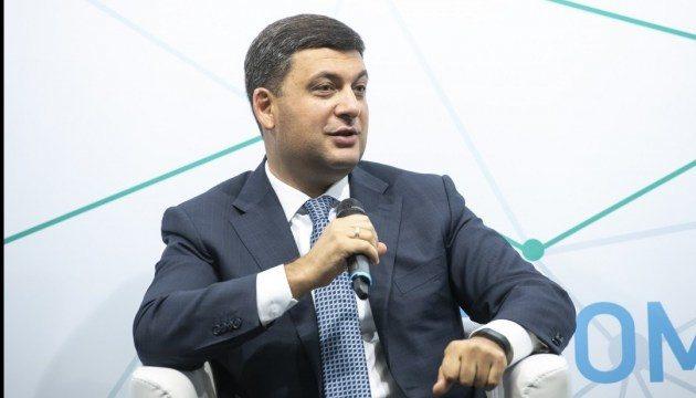 Гройсман анонсировал рост цен вгосударстве Украина в будущем году