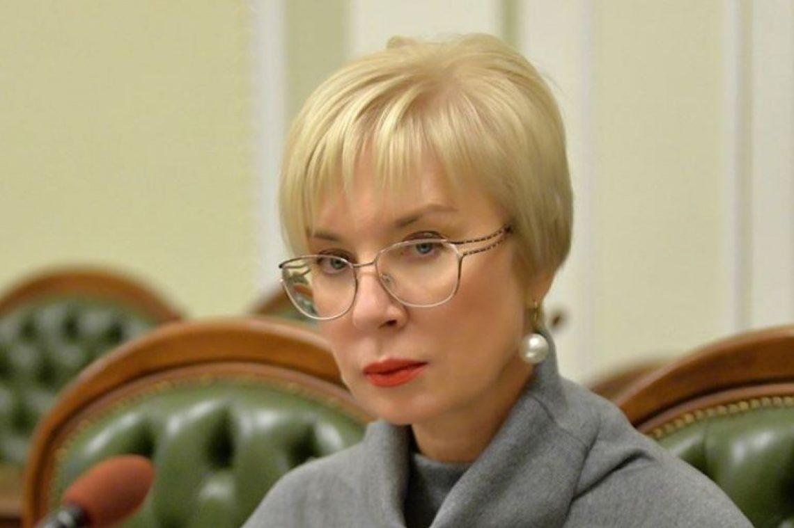 Омбудсмен Денисова невнесла вдекларацию практически 24 млн грн