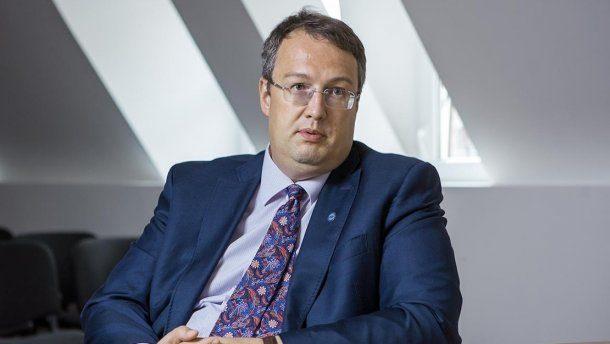 НАБУ открыло производство вотношении Антона Геращенко