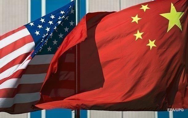 Нові мита США таКитаю натовари один одного набули чинності