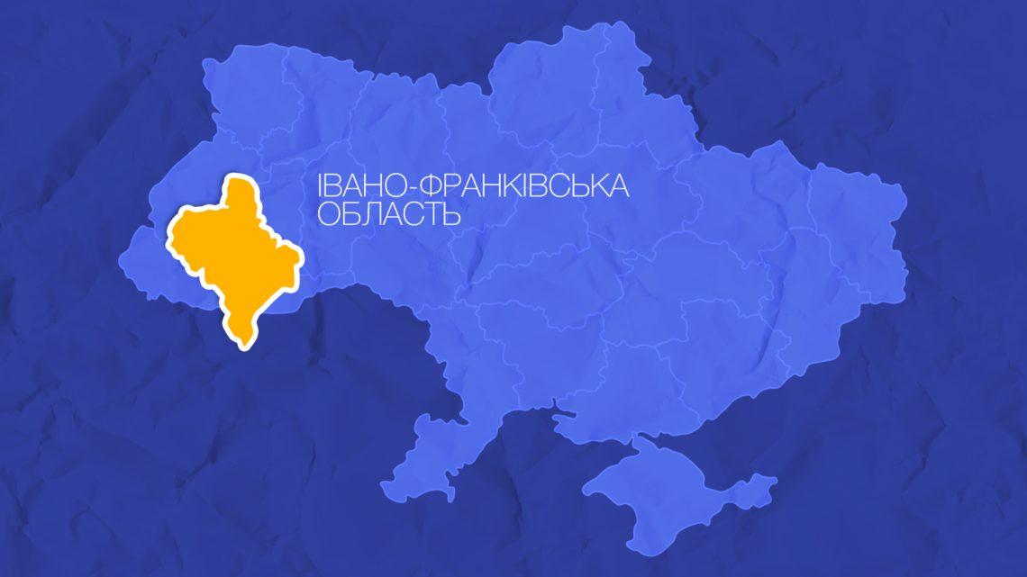 Політична ситуація в Івано-Франківській області » Слово і Діло